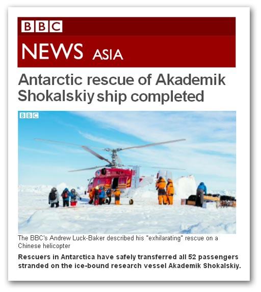 000a BBC-002 Shokalshiy.jpg