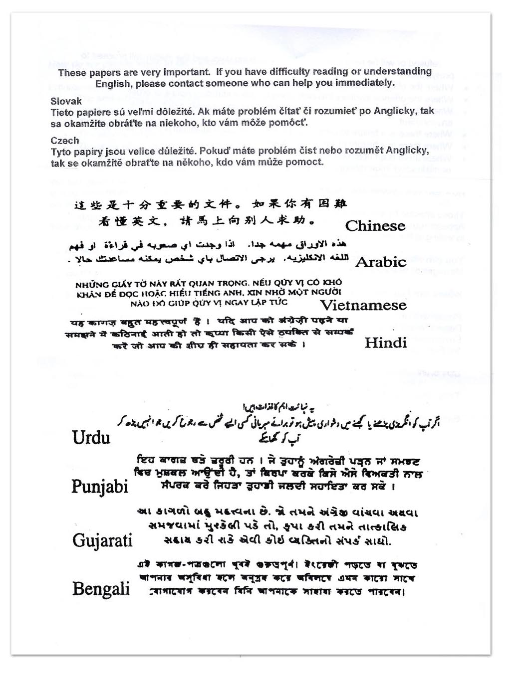 Modest Proposal Essay Law And Order Essay In Urdu Business Plan Writer Austin Tx also Examples Of Thesis Statements For English Essays Law And Order Essay In Urdu  Essay On Law And Order In Urdu Topics English Essay