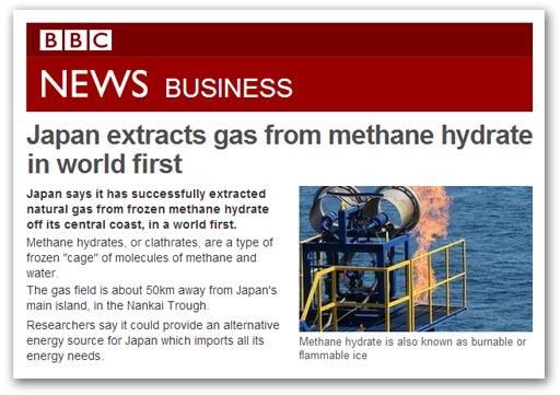 BBC 012-gas.jpg