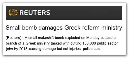 Greek bomb.jpg