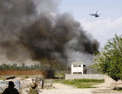 afghanistanattack.jpg